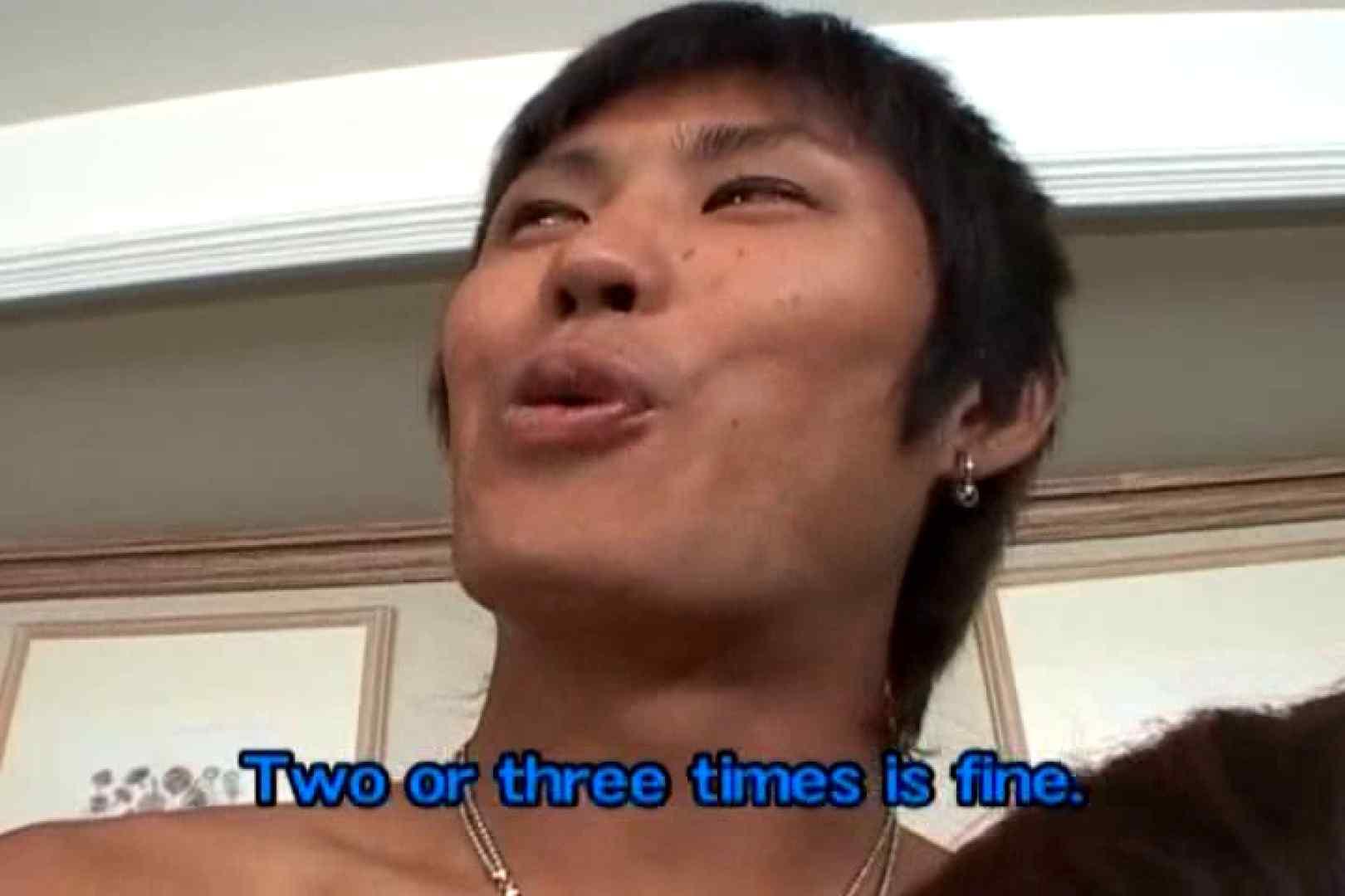 夏男!海男!まとめてGET!!Vol.07 スポーツ系な男たち ゲイ無修正画像 88連発 28