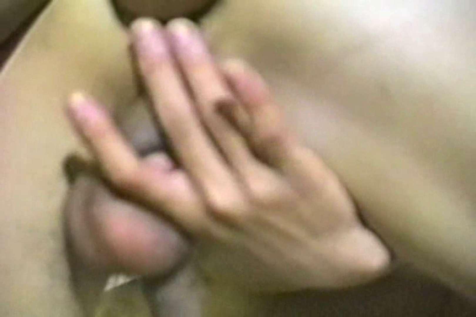 発掘!!あの頃の名作 Vol.08後編 手コキ ゲイ無料エロ画像 97連発 5