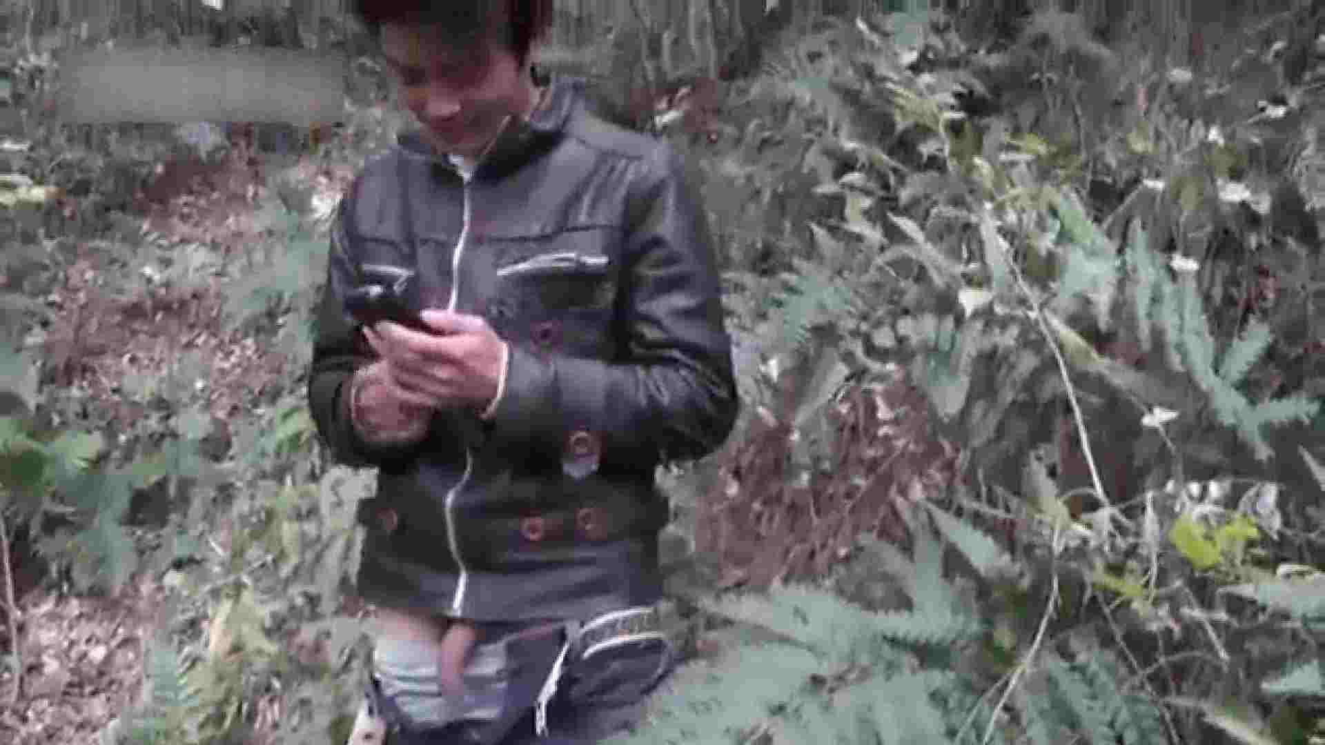森林浴とオナニー フェチ Guyエロ画像 80連発 11