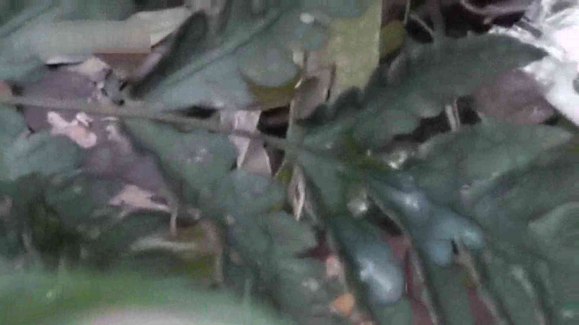 森林浴とオナニー 私服 ゲイエロ画像 80連発 17