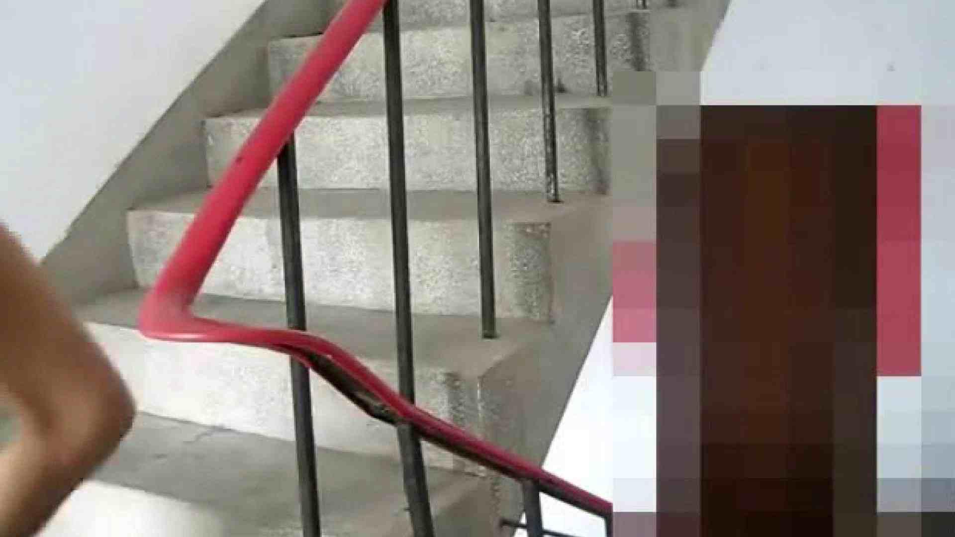 オナニー階段でシコる! その他  95連発 25