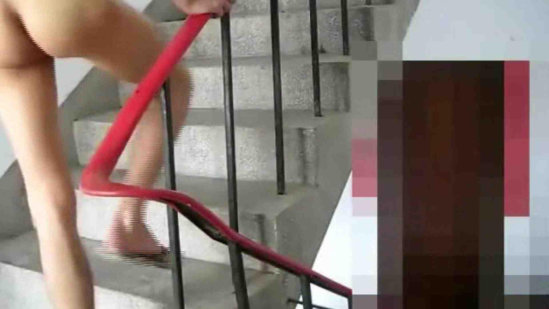 オナニー階段でシコる! ノンケのオナニー ゲイモロ見え画像 95連発 72