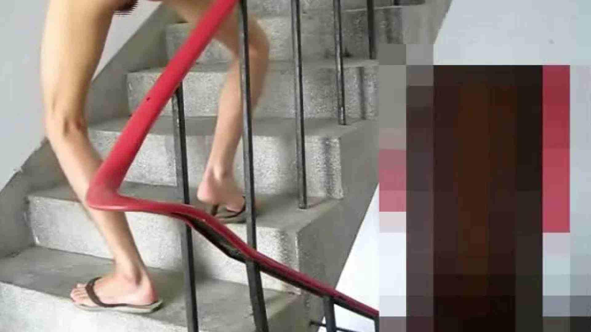 オナニー階段でシコる! ノンケのオナニー ゲイモロ見え画像 95連発 87
