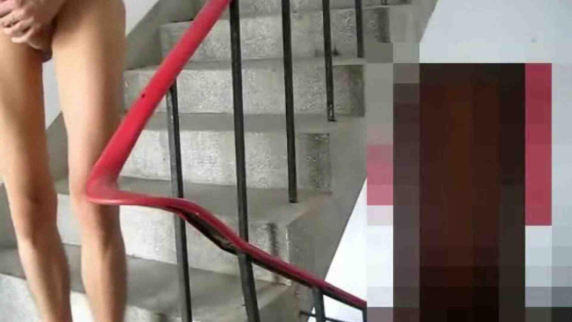 オナニー階段でシコる! その他  95連発 95